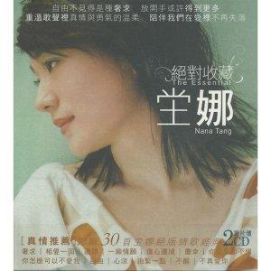 堂娜 (Nana Tan) - 絕對收藏堂娜 (The Essential Nana Tang)