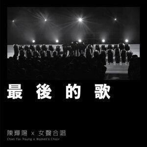 XX,香港人 (一)