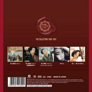 林憶蓮 (Sandy Lam) - The Collection 1988–1991 Boxset
