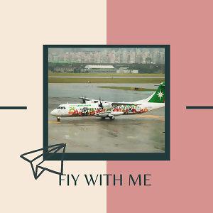 帶你一起飛🛫️