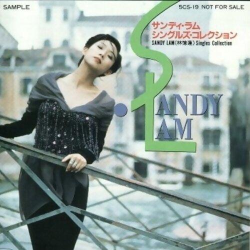 林憶蓮 (Sandy Lam) - Sandy Lam Singles Collection