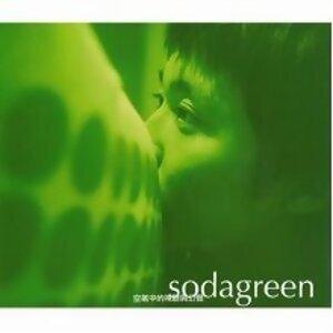 蘇打綠 (Sodagreen) 2004-05~2016-12