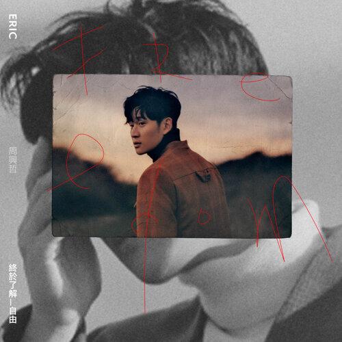 2019 KKBOX 华语年度 TOP 100 单曲