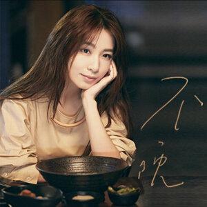 KKBOX 第一年2019年度歌單田馥甄