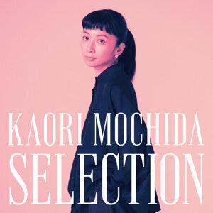 KAORI MOCHIDA SELECTION