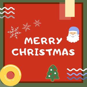 陪你度過最棒的聖誕節🎄