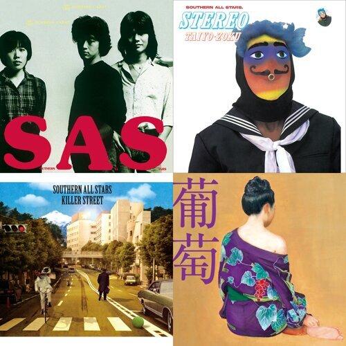 サザンオールスターズ名曲選~HMVmusic selection