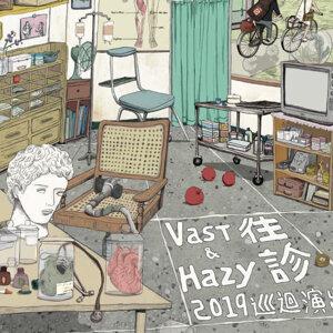 Vast & Hazy 往診 cover歌單