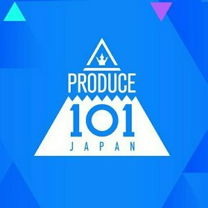 PRODUCE 101 JAPAN 公演歌曲