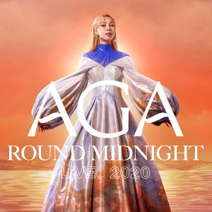 AGA Round Midnight Live 2020預習歌單