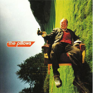 My favorite the pillows
