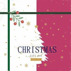 🎄 來點不一樣的聖誕節奏!