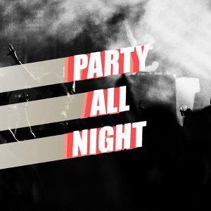 ⚡派對狂歡少不了這個beats⚡