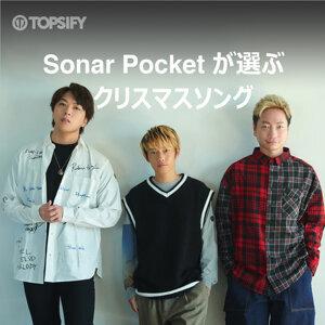 Sonar Pocketが選ぶクリスマスソング