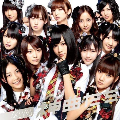Flying AKB48!