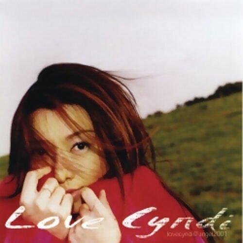 趙詠華 (Cyndi Chaw) - Love Cyndi 最浪漫的事精選
