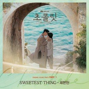 巧克力(Chocolate) OST