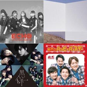2019年『輝く!日本レコード大賞』ノミネート曲