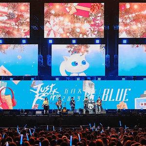 20191224 五月天 2020 Just Rock It !!! 藍 / BLUE 演唱會歌單