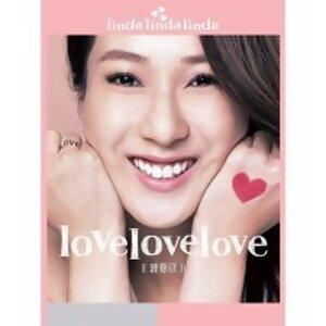 鍾嘉欣 (Linda Chung) - Love Love Love