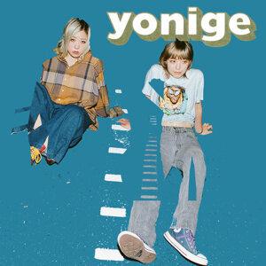 yonige - 熱門歌曲