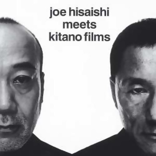 久石讓 (Joe Hisaishi) - 熱門歌曲