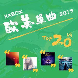 KKBOX 2019 歐美單曲年度Top 20