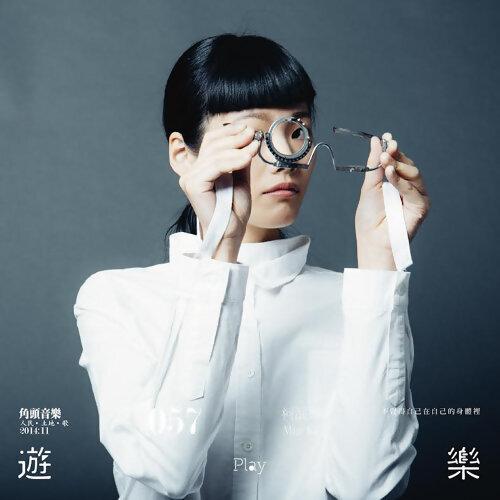 12.28 柯泯薰【我們一起走】演唱會歌單