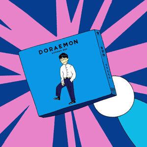 星野源 -Doraemon