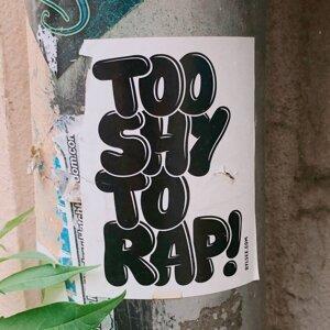一齊rap!咪怕醜!