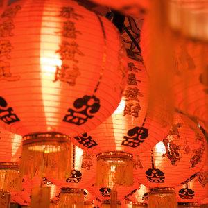 年節聽華語聽這邊🏮不一樣的年