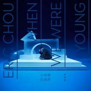 Offline Songs
