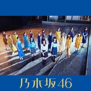 乃木坂46 2020 live in taipei