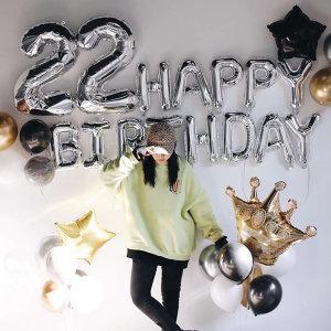 Xi Xi's Birthday Party