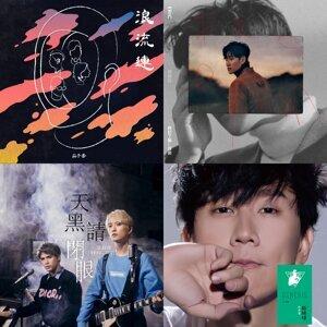 気になるC-POP♫ -Made in 台湾- 【03/07更新】