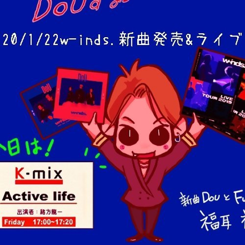 Ryuichi廣播節目active life裡推薦的曲目