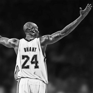 An Ode To The King: Kobe Bryant