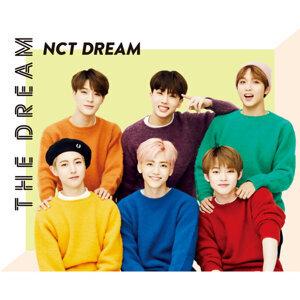 NCTの末っ子『NCT DREAM』の魅力箱