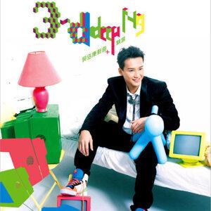 吳浩康 (Deep Ng) - Top Hits