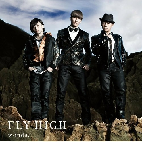 w-inds. - FLY HIGH