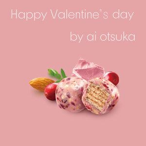 Happy Valentine's day by 大塚 愛