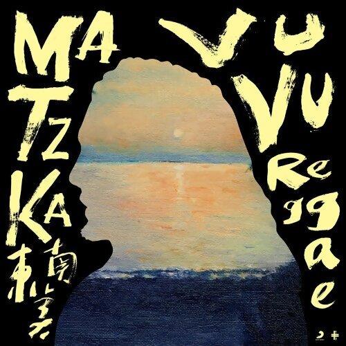Matzka 熱門歌曲