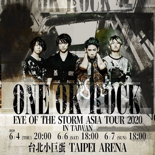 ONE OK ROCK 2020 Eye of the storm Aisa tour 預習歌單