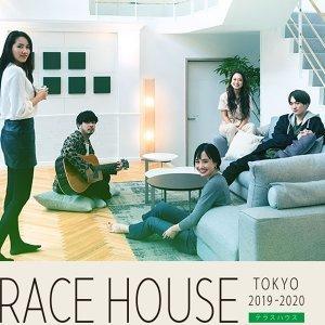 BGM 雙層公寓: 東京19/20