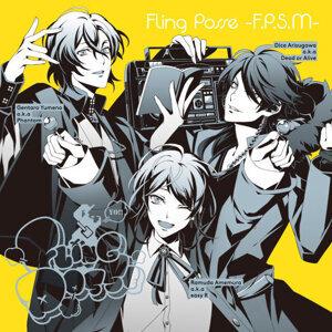 【ヒプノシスマイク】シブヤ・ディビジョン/Fling Posse
