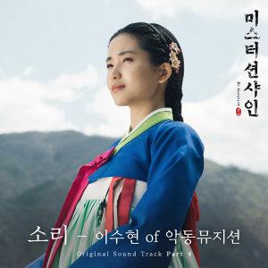 韓文 抒情