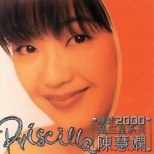 陳慧嫻 (Priscilla Chan) 熱門歌曲