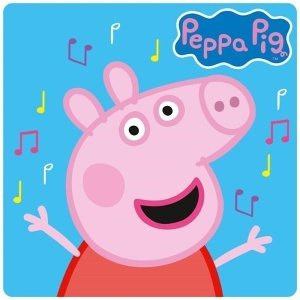 Peppa Pig - 熱門歌曲