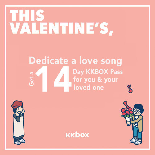 V-Day Special: Dedicate A Song