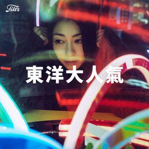 J-Pop 東洋大人氣(每周更新)